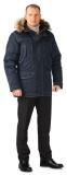 Куртка мужская утепленная «Капитан» (темно-синяя)