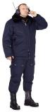 Куртка мужская меховая лётная синяя