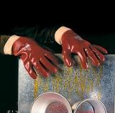 Перчатки «Гранат» с полным ПВХ-покрытием