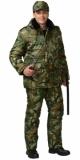 Костюм Охранник зимний: куртка длинная, полукомбинезон камуфлированный зелёный