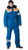 Костюм Лидер зимний: куртка длинная, полукомбинезон васильковый с оранжевым и светоотражающей полосой