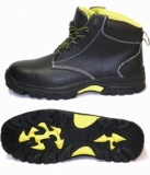 Ботинки Профи-Нитрил
