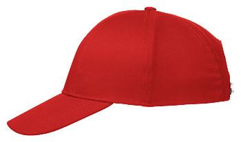 Кепи-бейсболка (красная)