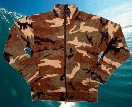 Куртка флисовая ФЛИС 1 (с манжетами) без капюшона