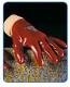 Перчатки для защиты от механических воздействий, устойчивые к маслам и нефтепродуктам