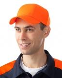 Кепи-бейсболка (оранжевая)
