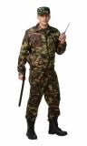 Костюм Фрегат охранника: куртка, брюки камуфляж зелёный