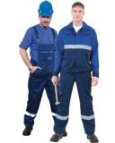 Костюм Новатор летний: куртка, полукомбинезон синий с васильковым