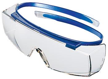 Очки «Супер ОТГ Хай-рес» (9169260): открытые очки с широким обзором и боковой защитой