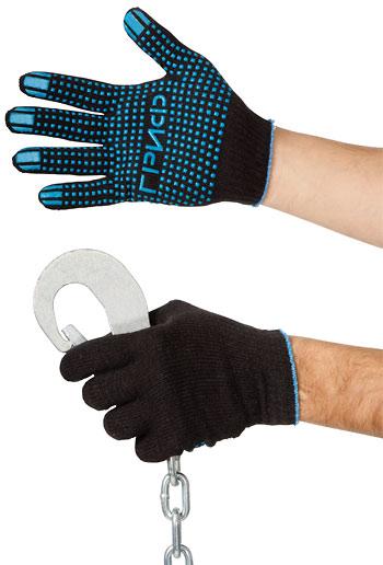 Перчатки трикотажные «Гриф»