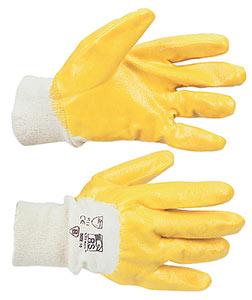 Перчатки «Цитрин»