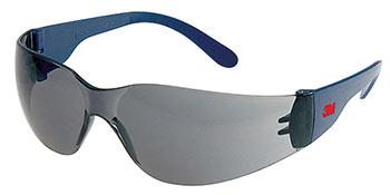 Очки «Классик» (2721) дымчатые
